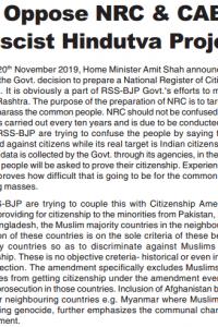 New Democracy November 2019 Issue