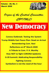 New Democracy March 2020 Issue