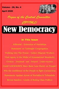 Organ of the central Committee, CPI(ML) - New Democracy