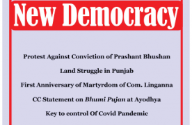New Democracy August 2020