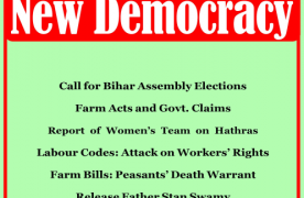 New Democracy October 2020