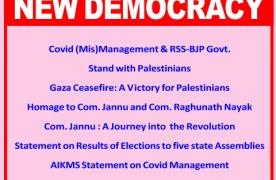 New Democracy June 2021