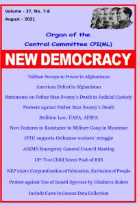 New Democracy August 2021
